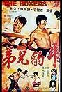 Hu pao xiong di (1973) Poster