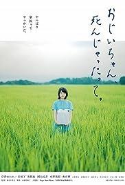 Ojiichan shinjattatte Poster