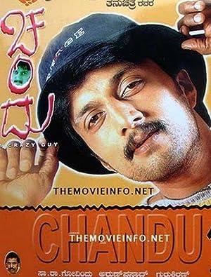 Chandu movie, song and  lyrics