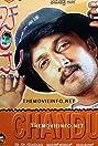Chandu (2002) Poster