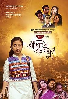 Ankhi O Tar Bondhura (2017)