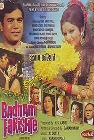 Rajesh Khanna and Sharmila Tagore in Badnam Farishte (1971)