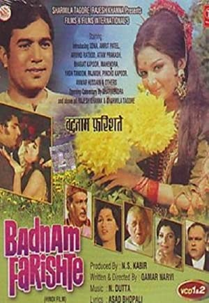 Badnam Farishte movie, song and  lyrics