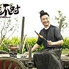 Ronald Cheng in Tian sheng bu dui (2017)