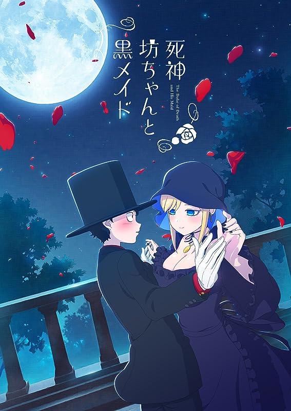 Смертоносный герцог и его чёрная горничная / Shinigami Bocchan to Kuro Maid / 2021