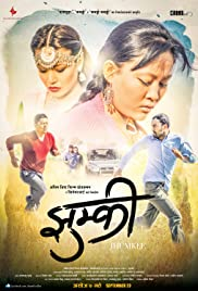 Jhumkee New Nepali Full Movie 2016
