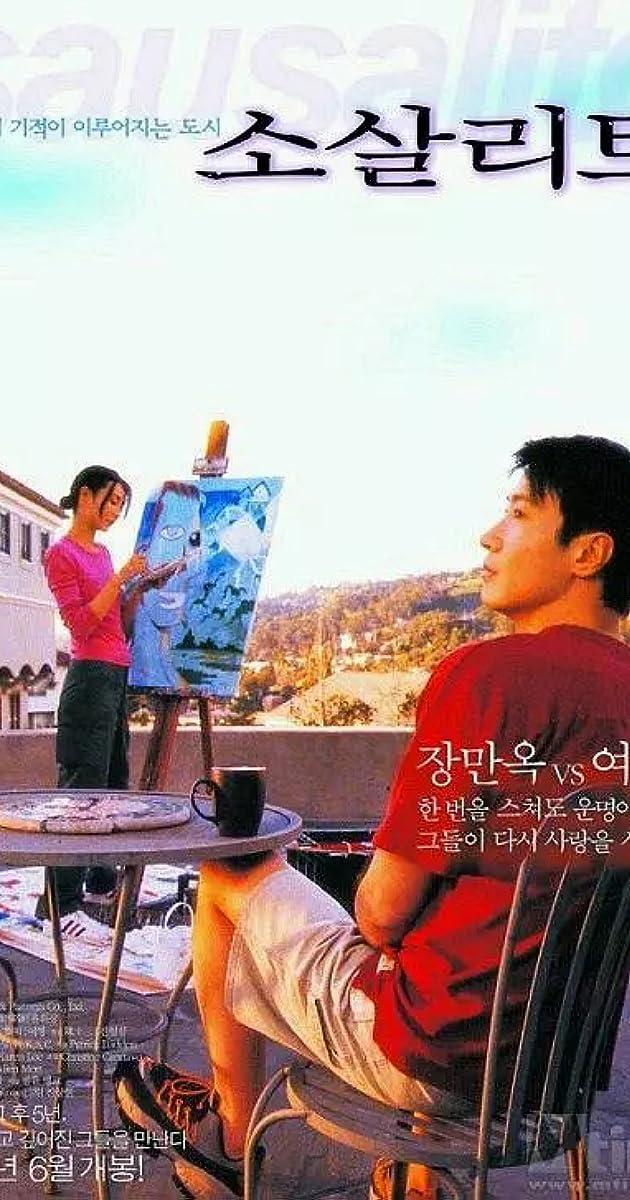Image Cheonsamong