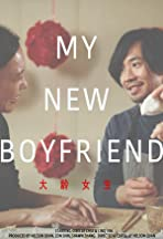 Da Ling Nv Sheng My New Boyfriend