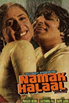 Namak Halaal (1982) Poster