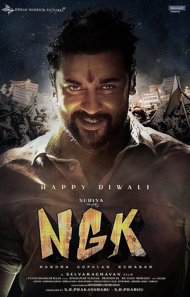 NGK (2019) Telugu Movie 480p HDRip ESubs 400MB