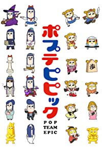 Primary photo for Pop Team Epic