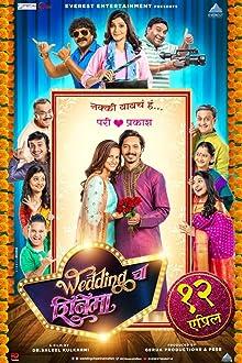 Wedding Cha Shinema (2019)