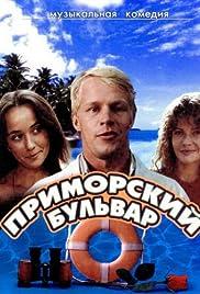 Primorskiy bulvar Poster