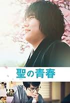Satoshi: A Move for Tomorrow