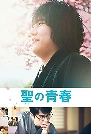 Satoshi: A Move for Tomorrow Movie