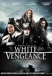 Watch Movie White Vengeance (Hong men yan chuan qi)(2011)