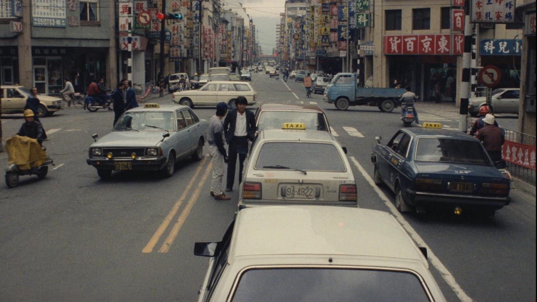 Nien-Jen Wu in Qing mei zhu ma (1985)