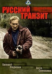 Russkiy tranzit