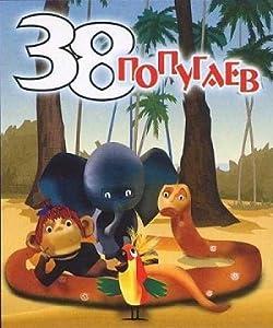 38 popugaev Soviet Union