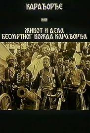 Karadjordje Poster