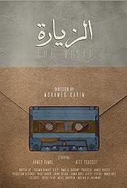 The Visit (2014) - IMDb