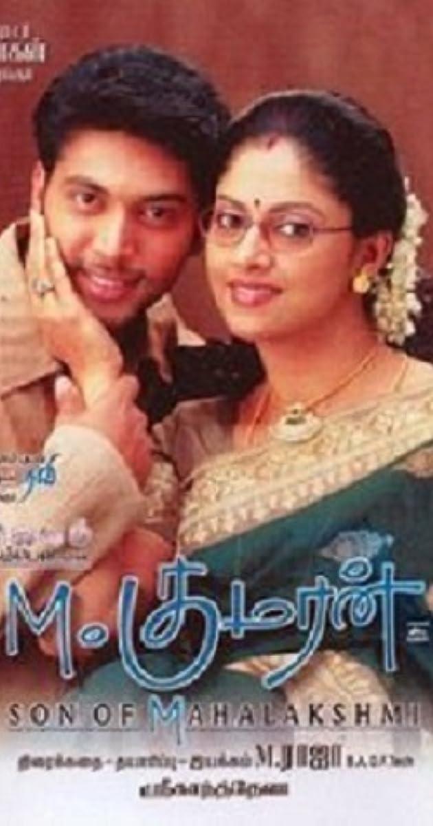 M  Kumaran S/O Mahalakshmi (2004) - IMDb
