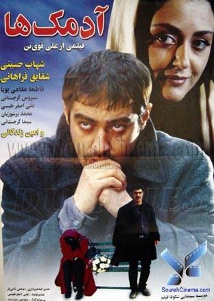 Adamakha (2002)