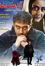 Adamakha Poster