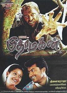 Pithamagan movie in hindi hd free download