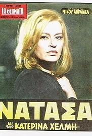 Νατάσα 1970