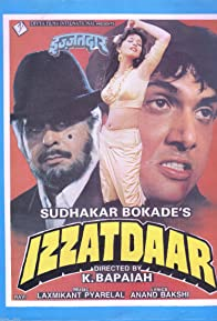 Primary photo for Izzatdaar
