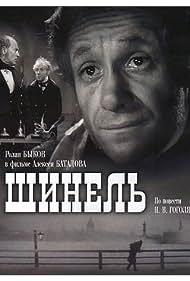 Shinel (1959)