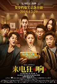 Watch Kill Mobile (2018) Online Full Movie Free