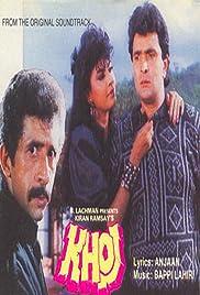 Khoj(1989) Poster - Movie Forum, Cast, Reviews