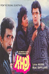 Movie 3 download Khoj by Dulal Guha [4k]