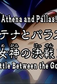 Athena and Pallas! Showdown of the Goddesses! Poster