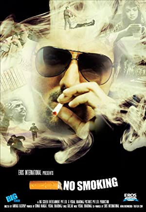 مشاهدة فيلم No Smoking 2007 مترجم أونلاين مترجم