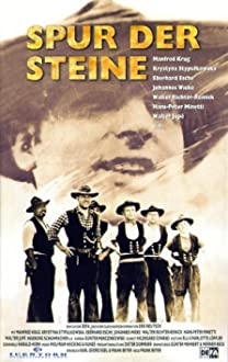 Trace of Stones (1966)