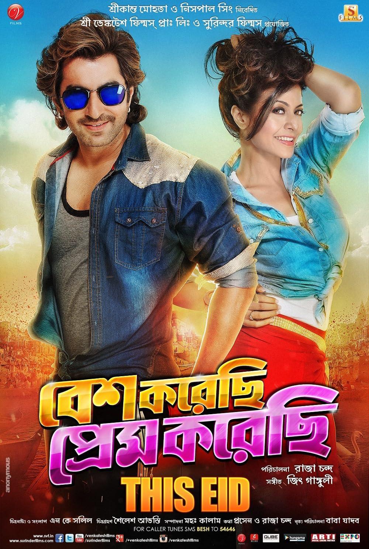 Besh Korechi Prem Korechi (2015) Bengali 720p HEVC HDRip x265 AAC Full Bengali Movie 750MB Download