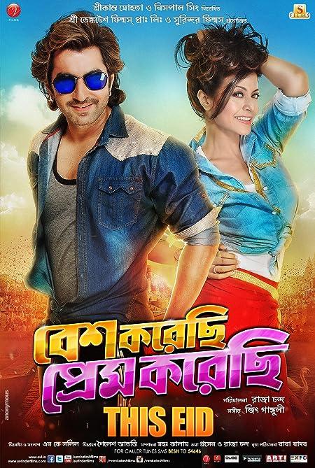 Besh Korechi Prem Korechi (2015) Bengali WEB-DL - 480P | 720P - x264 - 400MB | 1.1GB - Download & Watch Online  Movie Poster - mlsbd