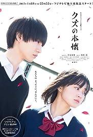 Kuzu no Honkai Poster