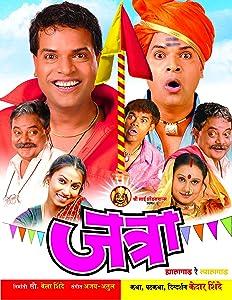 👽 movie downloads for free dvd quality antarjali jatra [mkv.