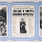 Alyona Belyak and Andrey Kharitonov in Zvezda i smert Khoakina Murety (1983)