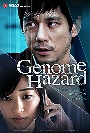 Genomu hazâdo: Aru tensai kagakusha no 5-kakan Poster