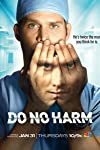NBC Schedules 'Do No Harm' Premiere & The '30 Rock' Finale