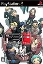 Shin Megami Tensei: Persona 3 FES