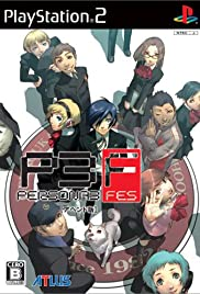 Shin Megami Tensei: Persona 3 FES (2007) Poster - Movie Forum, Cast, Reviews