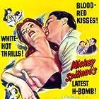 Ralph Meeker in Kiss Me Deadly (1955)