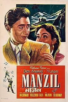 Manzil (I) (1960)