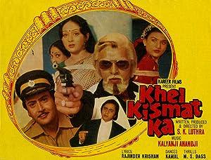 Khel Kismat Ka movie, song and  lyrics